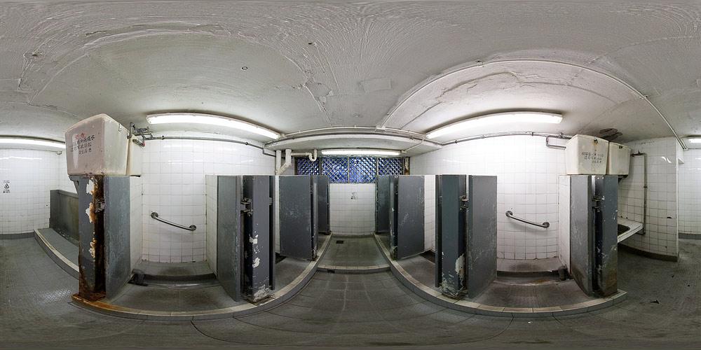 20091120_toilet
